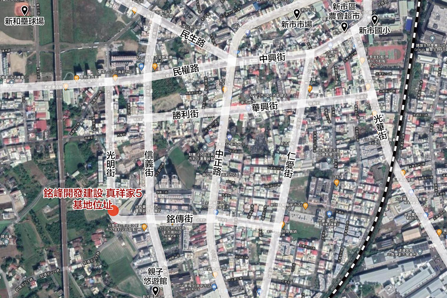 圖片:建案搶先看┃台南新市新案 真祥家5:最實惠的價格 入主南科菁英城