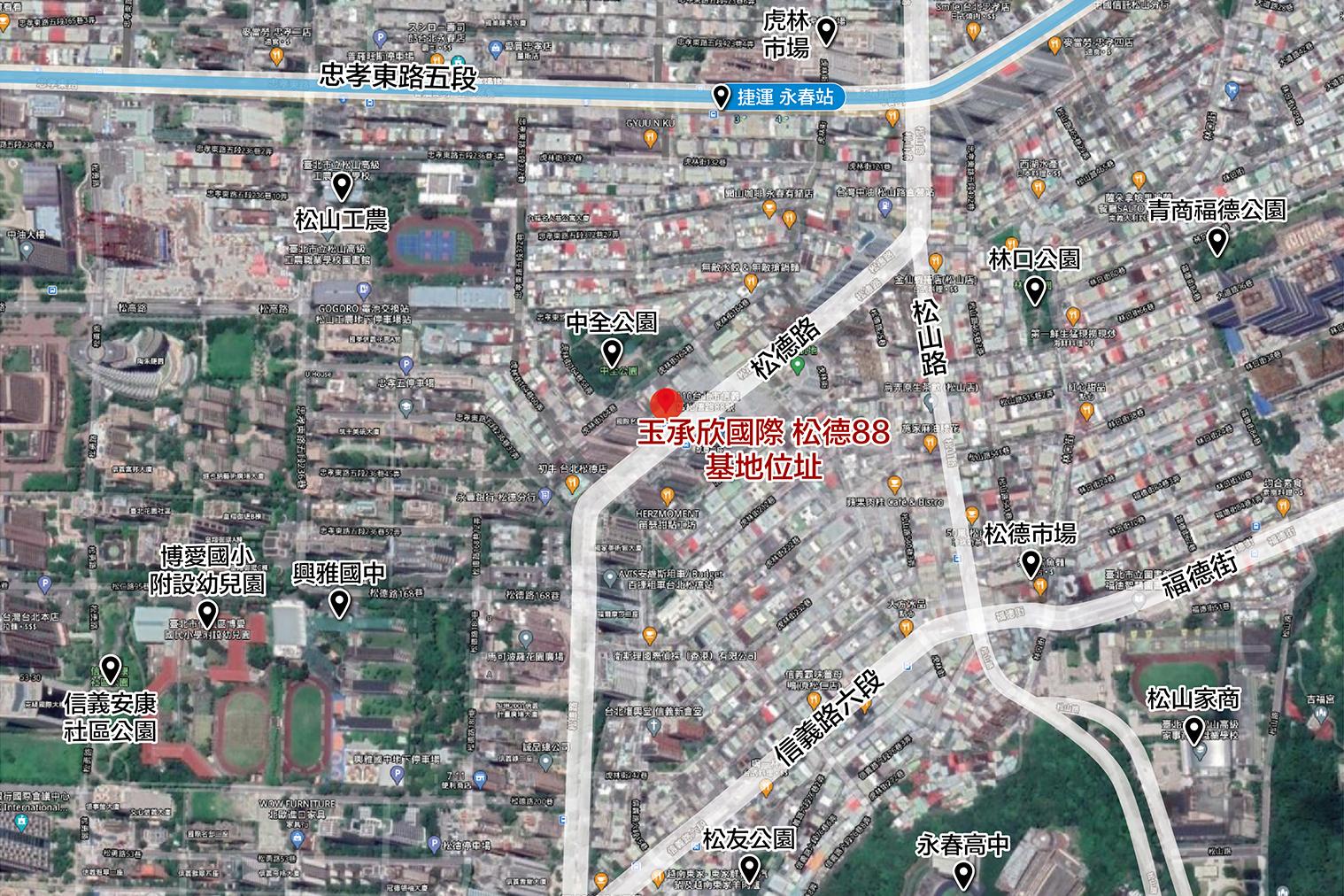 圖片:建案搶先看┃臺北信義區新案 松德88:國際信義 公園寓所