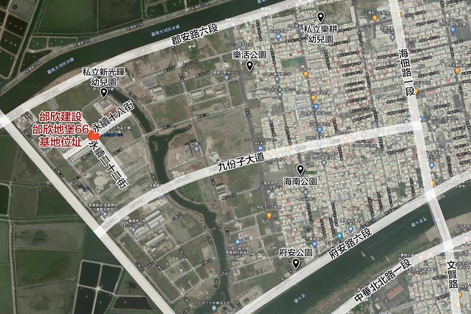 圖片:建案搶先看┃台南安南新案 邰欣地堡66:耕耘您心中的堡壘