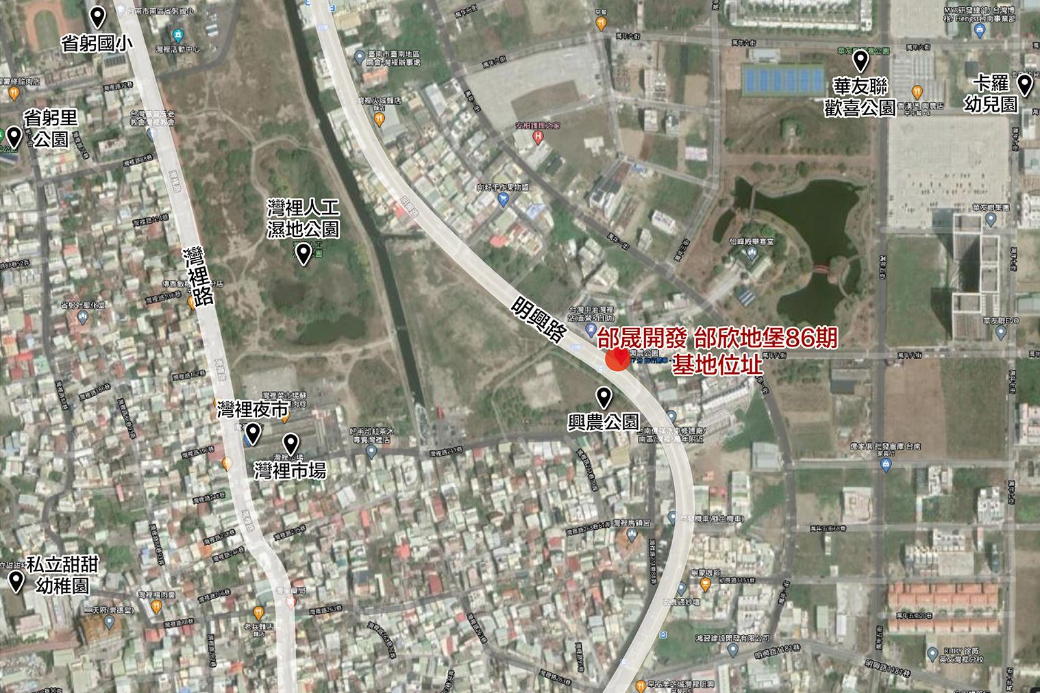 圖片:建案搶先看 | 邰晟開發 邰欣地堡86期 臨公園透天店住美車墅