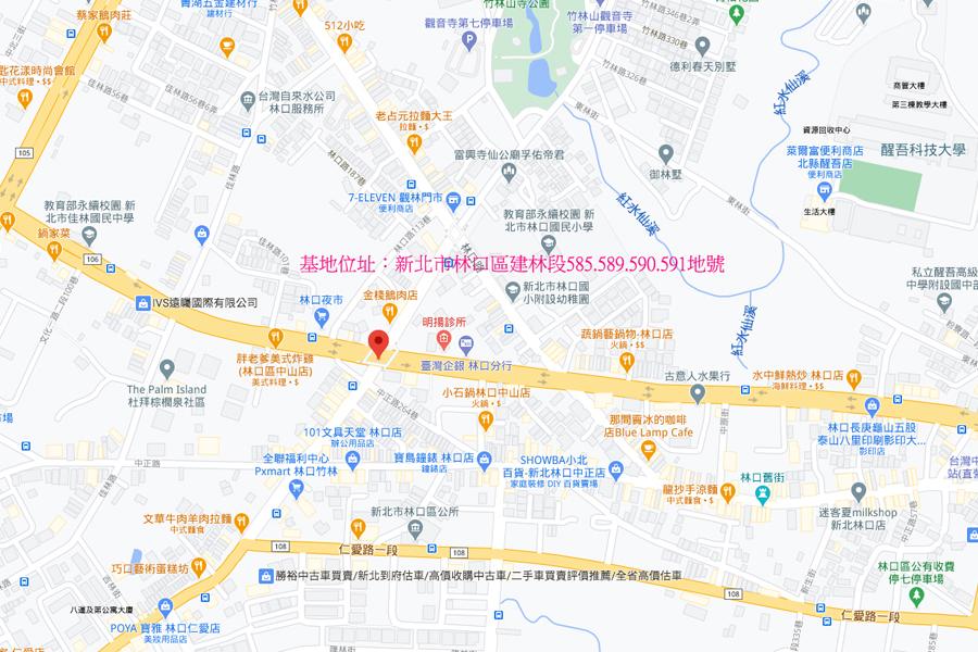 圖片:建案搶先看 | 群祥開發 群祥囍 新林雙語學區+捷運站優勢地段