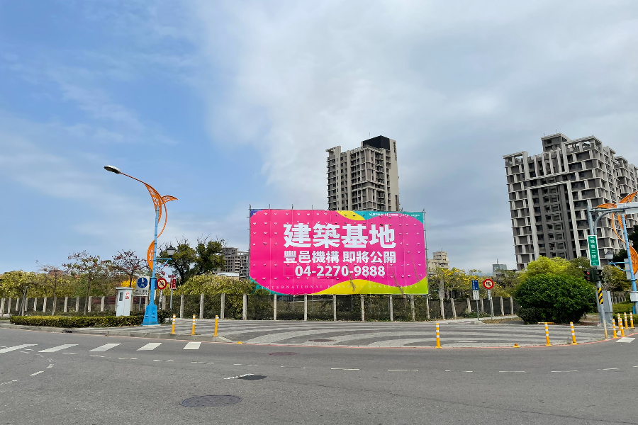 圖片:建案搶先看 | 豐邑機構 東區新案 翻轉舊城 百億地王點亮東區新明珠