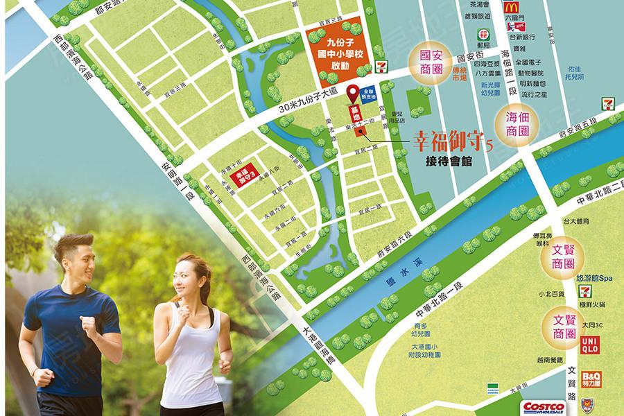 圖片:建案搶先看┃台南安南區新案 幸福御守5:守護幸福的家