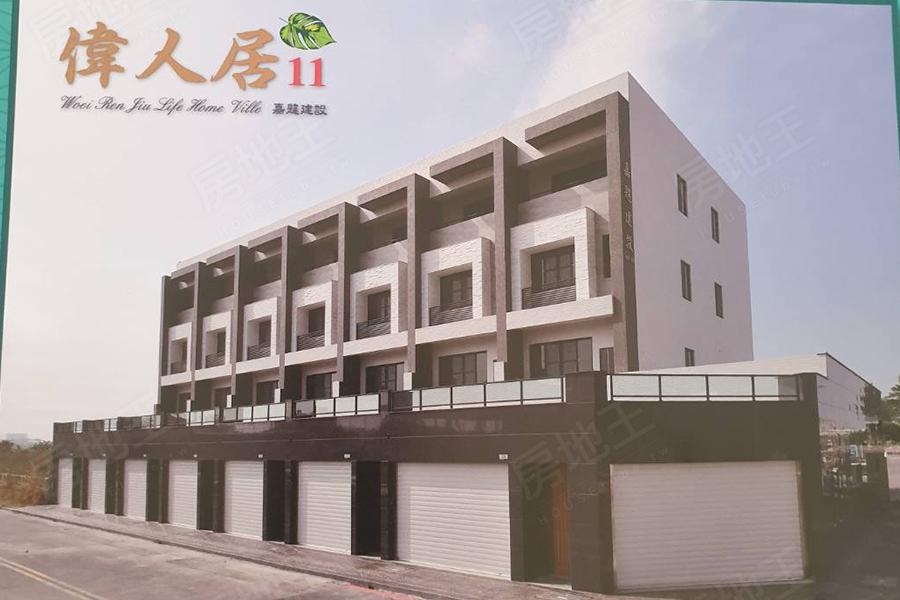 圖片:建案搶先看┃台南安南新案 偉人居11:巨人肩膀般的別墅