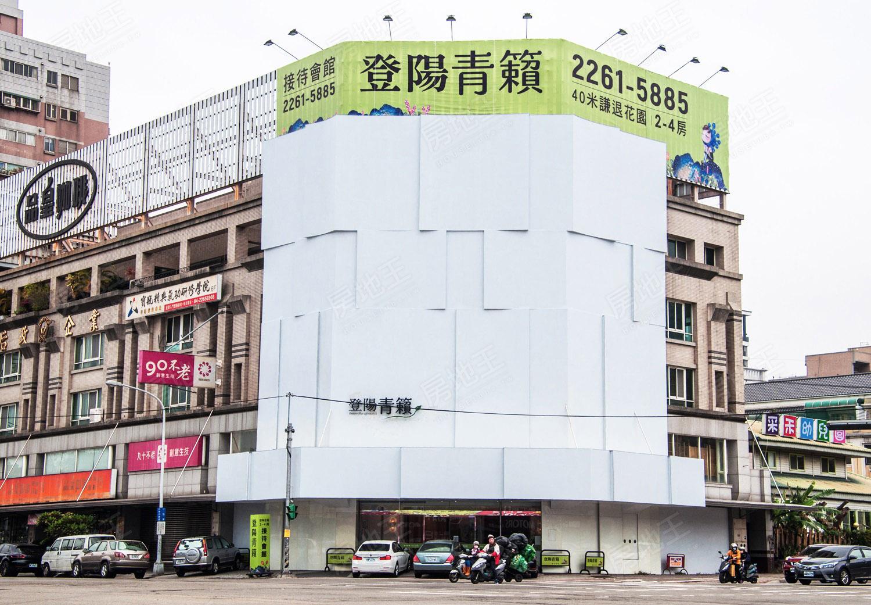 圖片:登陽青籟 | 復興愛買 明道雙商圈 2-4房 40米謙退花園宅 | 南區建案搶先看