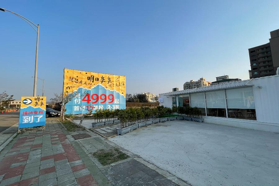 圖片:明日享享 | 茁壯台中雙都心 海空雙港新軸線 | 建案搶先看