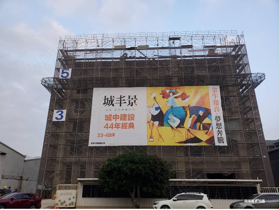 圖片:龍潭大樓 城成開發【城丰景】中正路,最城心