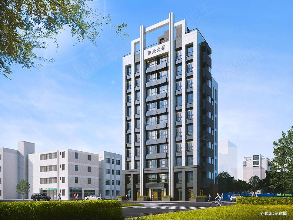 圖片:「敦北文華」樓高3米6,結構設計達抗震六級