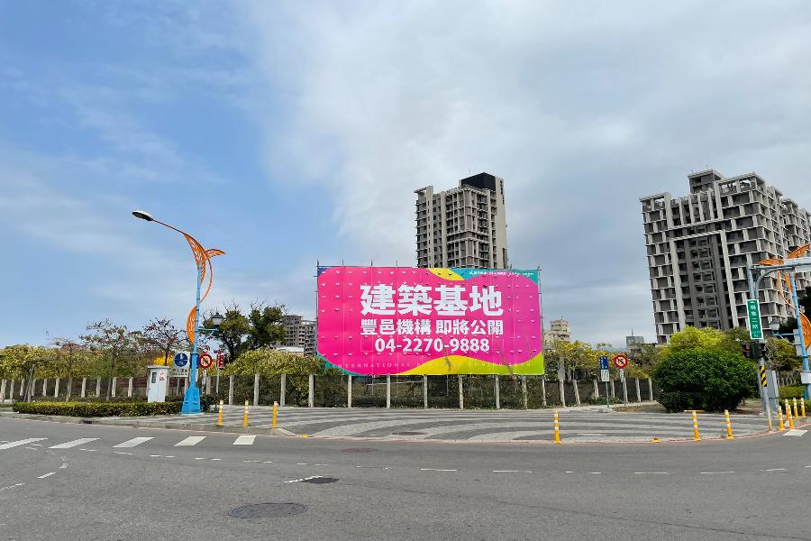 圖片:建案搶先看| 豐邑機構 東區新案 浩瀚湖濱城 翻轉舊城 百億地王點亮東區新明珠