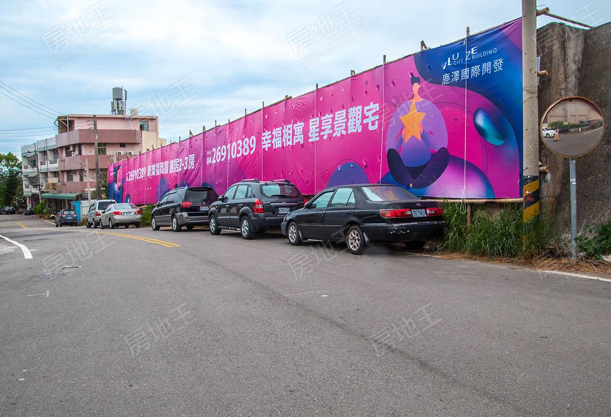 圖片:鹿澤禮寓|沙鹿家樂福商圈 適居2-3房 靜巷宅 | 沙鹿建案搶先看