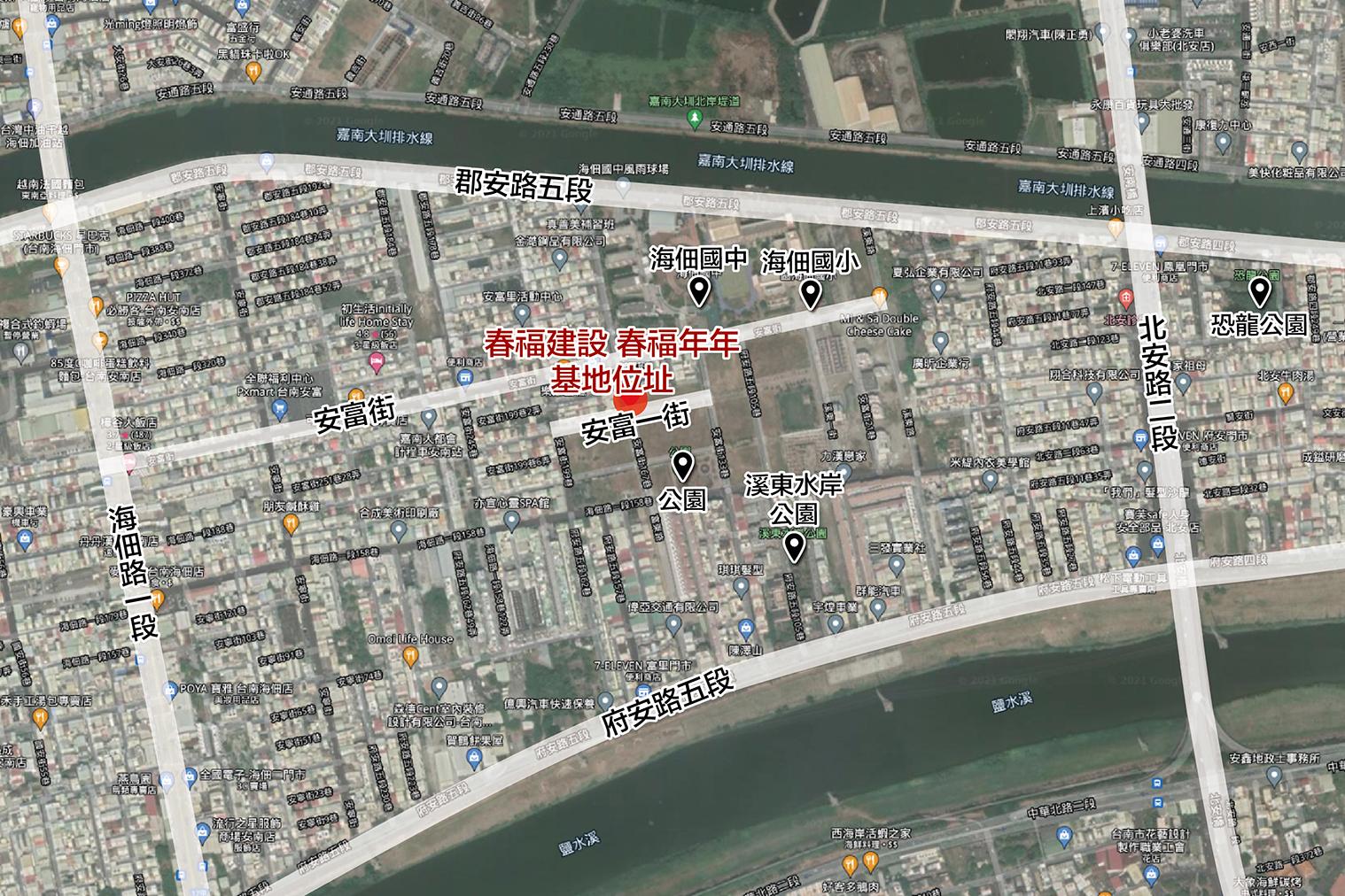 圖片:建案搶先看 | 春福建設 春福年年 校園+公園台南新北區