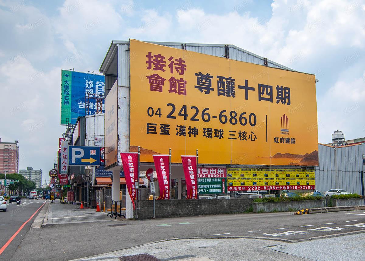 圖片:虹府敦和|尊釀十四期 巨蛋 漢神 環球 三核心 富人圈 藝級豪墅 |建案搶先看