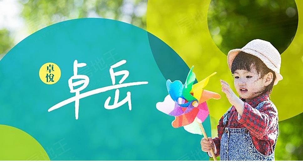 圖片:桃園市大園區大樓 卓悅建設 卓悅 卓岳 完善機能輕鬆擁有!