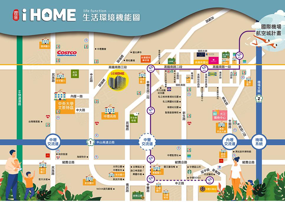 圖片:A19站3分鐘 昆旺建設最新中壢推案-「昆旺i HOME」