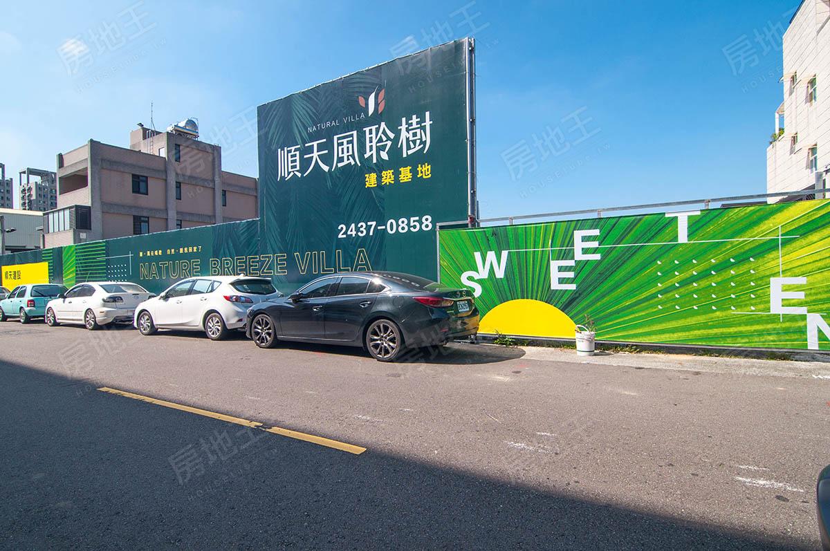順天風聆樹 北台中綠核心 首見 36,000坪美式綠生活 建案搶先看